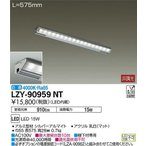 ☆DAIKO LEDラインライト(LED内蔵) LZY-90959NT