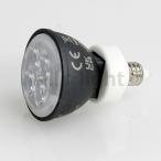 ☆フィリップス LED電球 マスターLEDスポットLV MR11 12V 3.5W 2700K 24° JR12V20W相当 210lm EZ10口金 MASTER LED 3.5-20W EZ10 2700K 12V MR11 24D