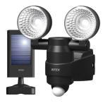 ムサシ RITEX ソーラーセンサーライト 人感センサー内蔵 ハイブリッド 1WLED×2 180lm 防雨形 IP44 単3アルカリ乾電池×3本使用(乾電池別売) S-HB20