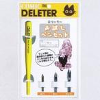 ショッピングお試しセット デリーター お試しペンセット (デリーター ペン軸とGペン先、丸ペン先、サジペン先入り) メール便発送