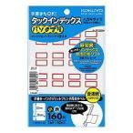 コクヨ タ-PC20R タックインデックス パソプリ 小 赤 (メール便発送)全国一律送料160円