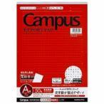 コクヨ Campus レポ-トパッド ドット入A罫 A4 高級厚口 50枚 レ-117AT/メール便送料無料