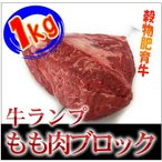 allmeat-co_002