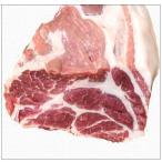 業務用 イベリコ豚 ブロックメガ1kg  黒豚肩ロース スペイン産