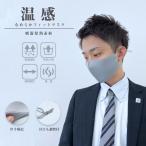 快適サージカルマスク 200枚+洗えるマスク2枚おまけ付 大人用 送料無料 白 使い捨て 3層不織布 風邪 咳 花粉 PM2.5 ウイルス飛沫対策 男性 50枚入