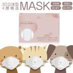 決算セール 日本製  カラーマスク 四層構造 6色 50枚 不織布 国産 個包装