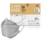 マスク 子供用マスク 幼児用 30枚入り 6箱以上送料無料 風邪 咳 飛沫ウイルス・花粉対策 息らくらく 30枚 園児 小学生 低学年 青パッケージ