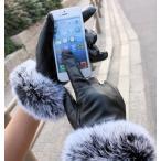 Other - 【レビューを書いてメール便送料無料】スマホ対応シープスキン手袋