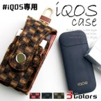アイコス ケース iQOS ケース カバー レザー 革 2.4Plus 全面保護 ブロックチェック ベロア カラビナ付き タバコホルダー おしゃれ