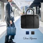 ビジネスバッグ メンズ ブリーフケース 本革 牛革 サフィアーノレザー 軽量 大容量 収納 A4 書類 PC カバン かばん 鞄 ブランド