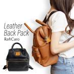 リュックサック デイパック レディース 30代 40代 バッグ 本革 レザー コンパクト 軽量 軽い 2way カジュアル