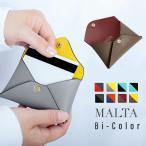 名刺入れ カードケース レディース 大容量 収納 スマート クレジットカード カード入れ コンパクト MALTA ブランド