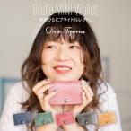 三つ折り財布 財布 メンズ  レディース コンパクト 本革 ブライドルレザー