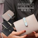 財布 レディース 二つ折り 画像