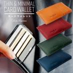 財布 メンズ マネークリップ スマートウォレット 本革 牛革 ミニマリスト ウォレット 薄型 薄い 小銭入れ カード ケース Dom Teporna Italy ブランド