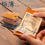 マネークリップ メンズ 財布 本革 薄型 カードポケット 小銭入れ付き レザー 牛革 カード入れ 薄い 財布 ブランド スリム コンパクト おしゃれ