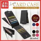 カードケース 長財布 薄型 大容量 レディース メンズ ビジネス