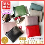 二つ折り財布 レディース ミニ財布 極薄軽量 本革 かわいい カード入れ 小銭入れ