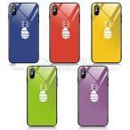 「五等分の花嫁 風 中野 三玖  iPhone 12 11 SE2  X XS XR XS MAX 7 8 Plus  携帯のケース アイフォン スマホケース カバー」の画像