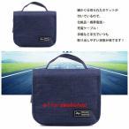 bagバッグインバッグ千ポッキリインナーバッグ旅行収納たっぷりレディース男女兼用