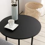 ルームアンドホーム ノルディックラウンドテーブル ブラック  37×37×45cm テーブル 机