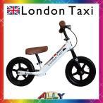 London Taxi Kick Bike ロンドンタクシー ペダルなし自転車 幼児 自転車 キックバイク 玩具 おもちゃ 12インチ トレーニング カラー ホワイト