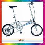 ファイブリンクス 5LINKS 折りたたみ自転車 16インチ シマノ カプレオ9段 仕様 シルバー/スカイブルー 5LINKS2 169
