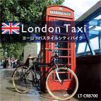 Yahoo!アリーシティバイク 700C タイヤ 28インチ ロンドンタクシー LondonTaxi カゴ付 シマノ6段変速 街乗り ヨーロッパスタイル LT-CRB700 ブラック グリーン