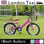 London Taxi ロンドンタクシー 自転車16インチ 幼児用 子供用 補助輪 バスケット 標準装備 おしゃれ