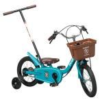 ピープル いきなり自転車 かじ取り式 折りたたみ14 ピュアターコイズ ピュアローズ プレゼント YGA298 YGA299