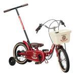 ピープル いきなり自転車14 プレミアムレッド プレゼント YGA300