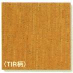 天然オイル仕上コルクタイル COE-TIR5  厚み5mm TIR柄 リフォーム DIY 店舗改装 リニューアル 床材 大豆油 植物オイル エコマーク認定
