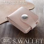 ★ Igginbottom 二つ折り財布 メンズ 国産牛革 ヌメ革 ウォレット igo104(iggin-04)