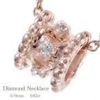 ネックレス ダイヤモンド ネックレス k18ピンクゴールド ハート フラワーモチーフ ペンダント バレル レディース ポイント消化