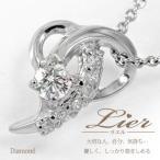 ペンダント トップ ダイヤモンド 流れ星 絆 ネックレス 18金 ペンダント 誕生石 ハートチャーム レディース 母の日 花以外