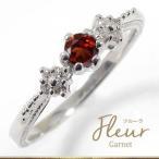 ガーネット 誕生石リング 花 フラワーモチーフ 花束 プラチナ 指輪 ピンキー