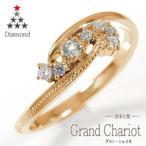 指輪 ピンキーリング 18金 ダイヤモンド 北斗七星 ミル 指輪 星座 誕生石 レディース