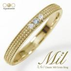 リング マリッジリング 10金 アクアマリン 指輪 誕生石 ミルグレイン 結婚指輪 ピンキーリングレディース 送料無料