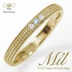 指輪 マリッジリング 誕生石 ミルグレイン 結婚指輪 10金 ブルームーンストーン ピンキーリング 指輪レディース 送料無料