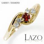 指輪 10金 絆 ガーネット 誕生石 ピンキーリング ダイヤモンド ミル 指輪 レディース ポイント消化 母の日 花以外