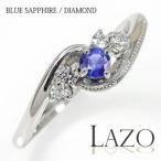 指輪 絆 サファイア リング プラチナ 誕生石 ダイヤモンド ミル 指輪 ピンキー レディース 母の日 花以外