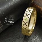 リング マリッジリング 10金 ペリドット 指輪 誕生石 インディアンジュエリー クロッシングアロー 弓矢 結婚指輪 ピンキーリングレディース 送料無料