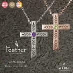 ネックレス 18金 インディアン ペア 誕生石 クロス 十字架 美しい羽   レディース メンズ k18 18k ゴールド 2個セット チャーム
