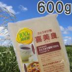 喜美良(きびら) さとうきび糖 600g 大東製糖
