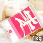 小麦粉 強力粉 タイプER 1kg 北海道産