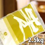 江別製粉 新麦コレクション ハルユタカ(強力粉)2.5kg