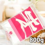 北海道産 ライ麦粉 全粒粉 900g (送料無料)