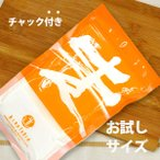 北海道産 ライフラワー 200g  【ライ麦粉】