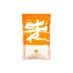 北海道産 石臼挽きライ麦粉 全粒粉 200g