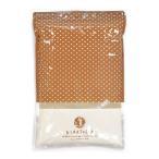さとうきび粗糖 1kg